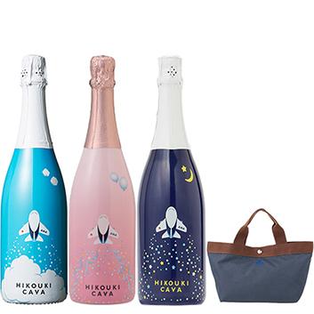 ★数量限定・オリジナルバッグ付★<ANAオリジナル>HIKOUKI CAVA(飛行機カヴァ)青空・星空・ハレ空3本セット