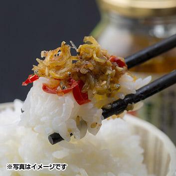 ANAオリジナル番組 めし友図鑑推薦!! 食べるオリーブオイル
