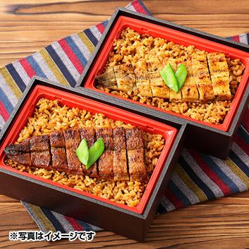 銀座割烹里仙監修 [岐阜鰻たむろ]蒲焼・白焼き食べ比べ弁当