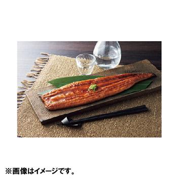 <薩摩川内鰻>鹿児島県産鰻長蒲焼小5尾セット