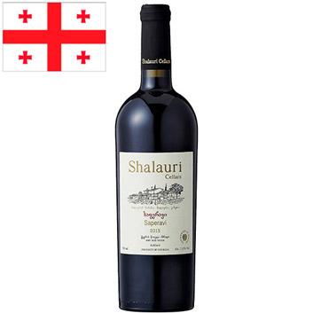 <シャラウリ・ワイン・セラーズ>サペラヴィ【2015】(赤ワイン)