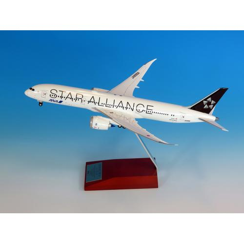 <ANAオリジナル>NH20149 1:200 BOEING 787-9  JA899A STAR ALLIANCE ABS完成品