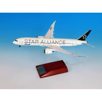 <ANAオリジナル>NH20150 1:200 BOEING 787-9  JA899A STAR ALLIANCE ABSスナップフィット