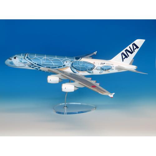 <ANAオリジナル>1:100 AIRBUS A380 JA381A FLYING HONU ANAブルー