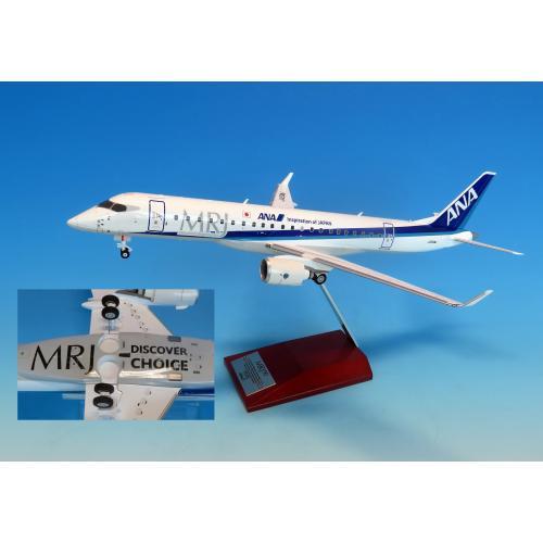 <ANAオリジナル>MR19010 1:100 MRJ90 JA23MJ ファンボローエアショー飛行展示機 完成品(ギアつき)