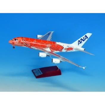 <ANAオリジナル>NH20146 1:200 AIRBUS A380 JA383A FLYING HONU サンセットオレンジ ABS完成品