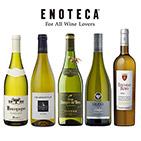 白ワインの女王!世界の上質シャルドネ5本セット(エノテカ)
