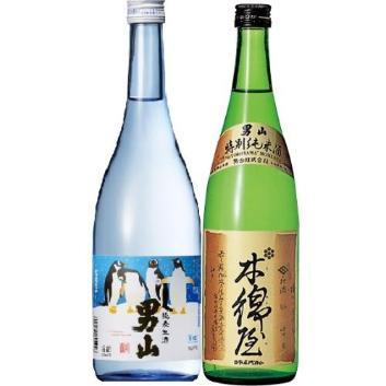 【季節限定】<男山>純米生酒&特別純米 木綿屋セット