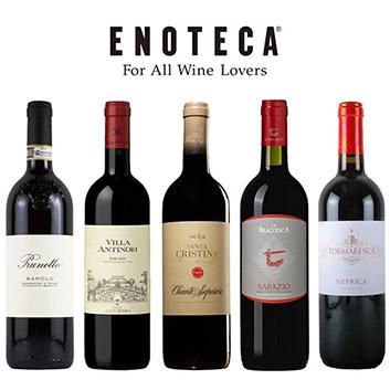 バローロも入った!イタリア銘醸赤ワイン5本セット(エノテカ)
