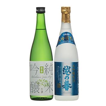 【季節限定】<越の誉>純米吟醸 夏の生酒&大吟醸 生酒セット