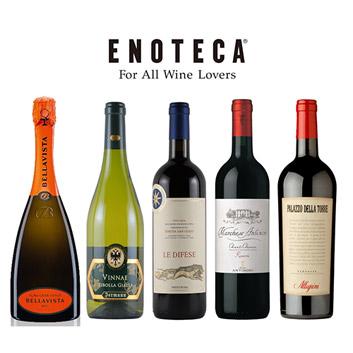 【送料無料】イタリアワインの祭典!オペラワイン選出ワイナリー5本セット(エノテカ)