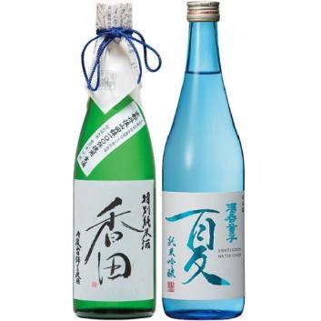 【季節限定】<白嶺・酒呑童子>特別純米 香田 生酒&夏の純米吟醸セット