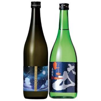 【季節限定】<大山>特別純米酒 夏純米銀河&本醸造 生酒