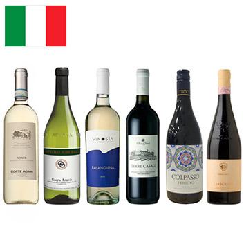 【送料無料】A-styleソムリエが選んだ、イタリア土着品種の個性を味わう赤白6本セット