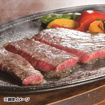 山形牛モモステーキ 2枚