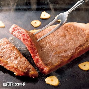 山形牛ロースステーキ 2枚