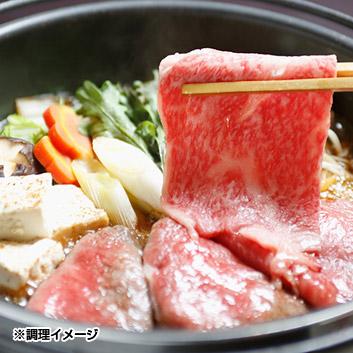 【高橋畜産食肉】山形牛すき焼き 500g