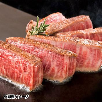 京都大橋亭 京の肉ヒレステーキ