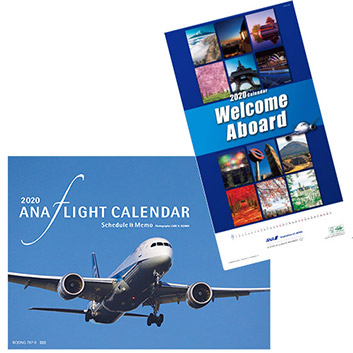 2020年版 ANAカレンダー「Welcome Aboard + 卓上メモカレンダーセット」
