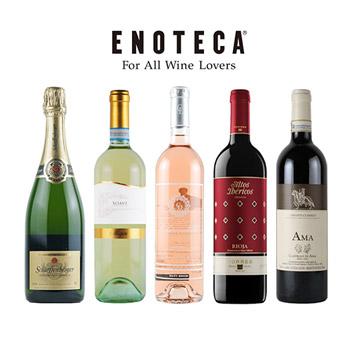 【送料無料】秋の味覚と愉しむ銘醸ワイン5本セット