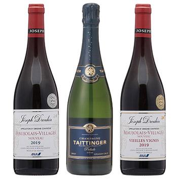 【送料無料】機内シャンパンが1本入った、ボジョレー・ヌーヴォーセット