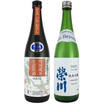 【季節限定】<榮川>ひやおろし特別純米生詰原酒&純米吟醸 Go Beyond
