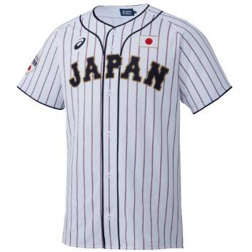 <侍ジャパンオフィシャル>昇華加工レプリカユニフォーム(ホーム)番号無し