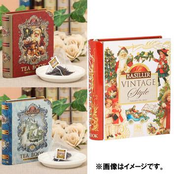 BASILUR TEA クリスマス・ミニブック缶3缶セット