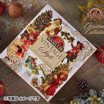 BASILUR TEA クリスマス限定ヴィンテージコレクション