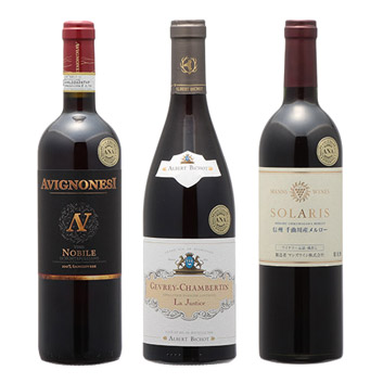 【送料無料】2019年度機内ワイン ファーストクラス赤ワイン3本セット