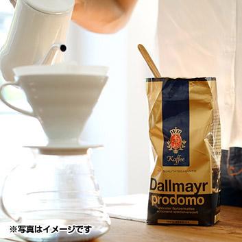 【ダルマイヤー】ブレンドコーヒー「プロドモ」