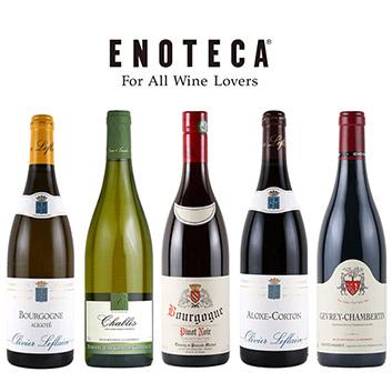 ブルゴーニュ銘醸ワイン5本セット(エノテカ)