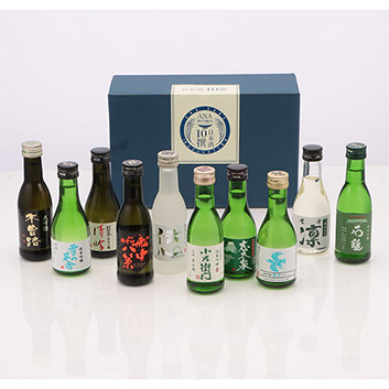 【A-style限定セット】ANA機内日本酒 10撰