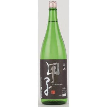 甲子 純米酒