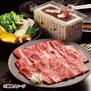 宮崎牛 5等級 焼肉600g