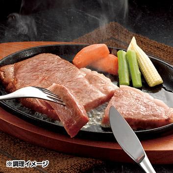 宮崎牛 5等級 ロースステーキ400g