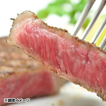 【米沢牛黄木】米沢牛ロース・モモコンビステーキ