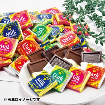 <成城石井>イタリアメーカーおすすめチョコレート500g
