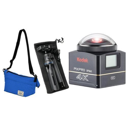<Kodak>SP360 4K(収納バッグ、マルチポッドセット)