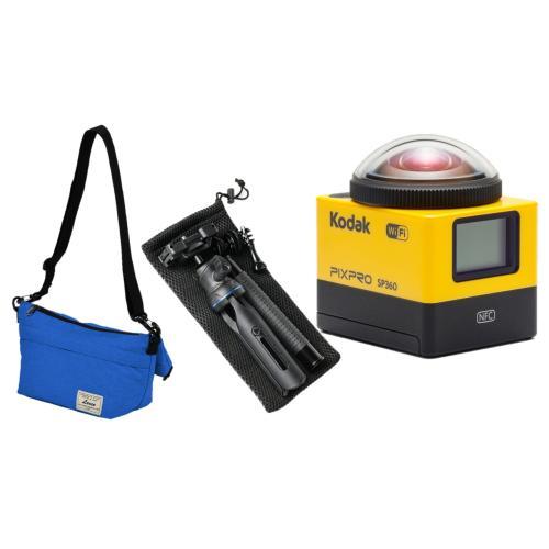 <Kodak>SP360(収納バッグ、マルチポッドセット)