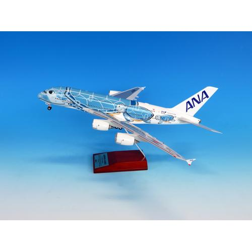 <ANAオリジナル>NH20163 1:200 A380 JA381A FLYING HONU ANA ブルー スナップフィットモデル (WiFi レドーム・ギアつき)