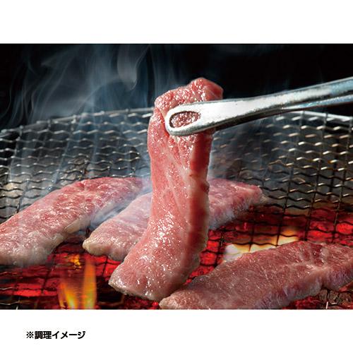 〈京都大橋亭〉近江牛バラ焼肉用550g