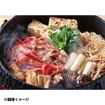 〈京都大橋亭〉京の肉肩すき焼用500g
