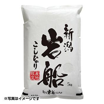 【食べて応援!!】<新潟県岩船産>コシヒカリ