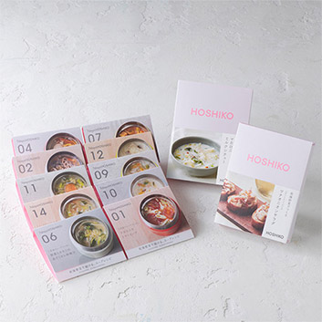 <HOSHIKO> はじめてのHOSHIKO×2個&乾燥野菜 10個セット