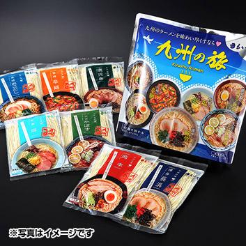 <まるいち>九州の旅ラーメン7食入×2袋