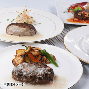 【ハンバーグ王子】日本四大和牛生ハンバーグ詰合せ