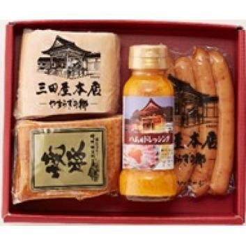 <三田屋本店>ロースハム詰合せGY50