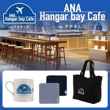 <ANA Hangar bay Cafe>