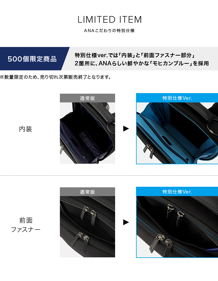 ee261cdccb90 ANA DESIGN> BLACK LINE A4サイズ対応リュック型ビジネスバッグ 特別 ...